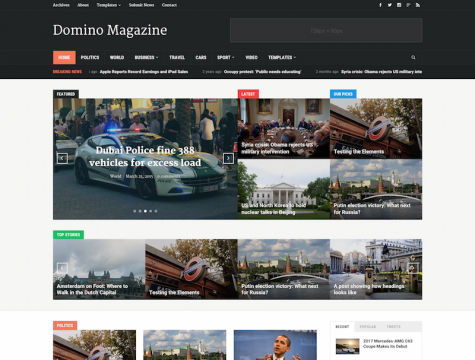 domino-featured
